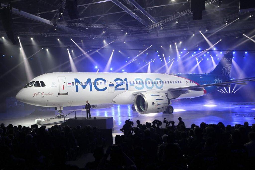 MC21-300 image